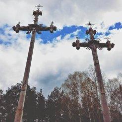 Krzyże w Białostockim Muzeum Wsi